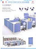 106年辦公家具 型錄:P.20.jpg