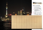 WG鋼製木紋系統櫥櫃:WG-MY0607.jpg
