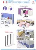 106年辦公家具 型錄:P.21.jpg