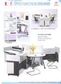 106年辦公家具 型錄:P.23.jpg