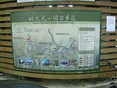 北大武山:DSC01463.JPG