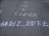 北大武山:DSC01435.JPG