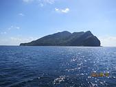 104.9.10登龜山島:3龜山島近觀.JPG