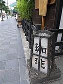 福岡自由行Day4-'08/06/06:R0016759.JPG