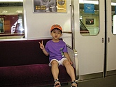 福岡自由行Day4-'08/06/06:PICT4165.JPG