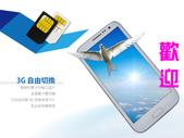 華成電訊:華成-i8900t-8.jpg