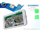 華成電訊:華成-i8900t-11.jpg
