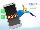 華成電訊:華成-i8900t-12.jpg
