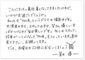 蒼井優 雜圖:1926366652.jpg