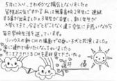 蒼井優 雜圖:1926366653.jpg