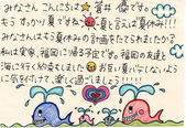 蒼井優 雜圖:1926366654.jpg