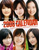 STREET JACK 2008 カレンダー:1230676943.jpg