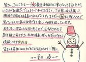 蒼井優 雜圖:1926366656.jpg