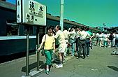 火車站的美影:淡水車站
