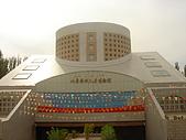 新疆---喀什車站:坎兒井博物館