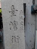 台南市   安平:安平 (4).jpg