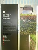 台中人文美學生活特區:種房子的日子.JPG