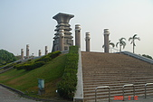 台中市 南區:台中市228公園 (2).JPG