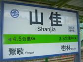 新北市 樹林:山佳車站 (6).JPG