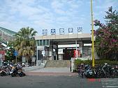 台中市 南區:大慶車站.JPG