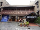 新北市 林口:林口酒廠.jpg