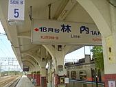 雲林縣 林內:林內車站.JPG