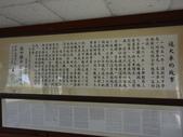 新竹縣 橫山:合興車站 (13).jpg