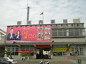 雲林縣 林內:林內車站 (2).JPG