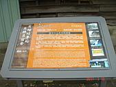 雲林縣 斗六:石榴車站 (2).JPG