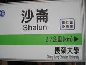 台南市   歸仁:沙崙車站.JPG