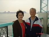 高雄市  鹽埕:港口