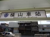 新竹縣 橫山:橫山車站.jpg