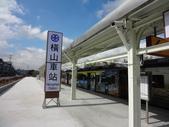 新竹縣 橫山:橫山車站 (1).jpg