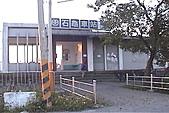 雲林縣 斗南:石龜車站----光志提供