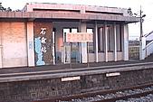 雲林縣 斗南:石龜車站