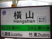 新竹縣 橫山:橫山車站 (3).jpg