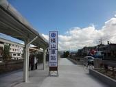 新竹縣 橫山:橫山車站 (4).jpg
