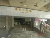 新北市    汐止:汐止車站.JPG
