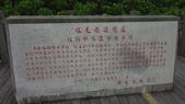 新竹縣    新豐:新豐紅毛港遊憩區 (25).jpg