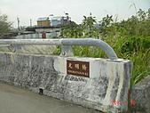 雲林縣 斗六:石榴車站 (8).JPG