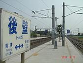後壁車站:後壁車站 (16).JPG