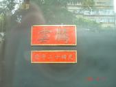 老火車頭:騰雲號車頭