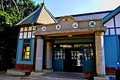 高雄市 旗山:旗山車站日本明治年代建造