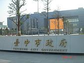 台中市 西屯區:台中市政府