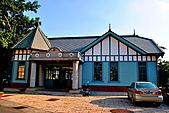 高雄市 旗山:旗山車站----歐式建築