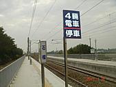 雲林縣 斗六:石榴車站 (10).JPG
