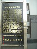 嘉義市 東區:嘉北車站 (4).JPG