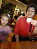 雲林縣 古坑:古坑咖啡 (6).jpg