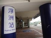 浮洲車站:浮洲車站 (4).jpg