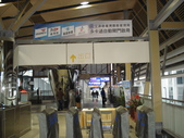 台南市   歸仁:沙崙車站 (2).JPG